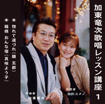 kyouzai1